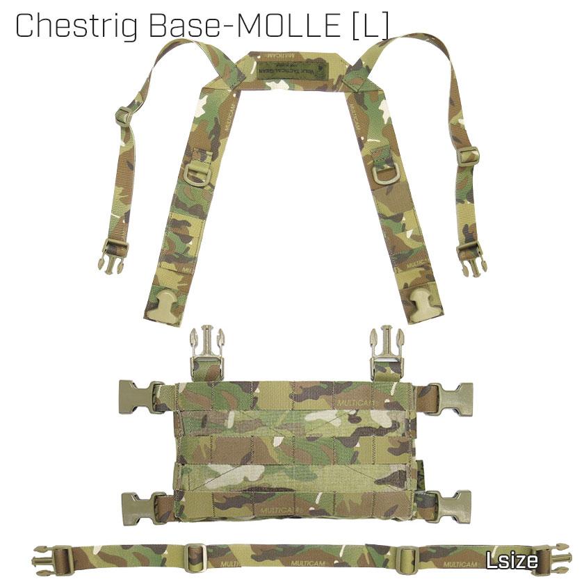CHESTRIG Base/MOLLE [L]