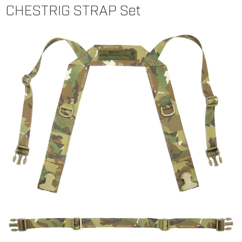 CHESTRIG STRAP Set