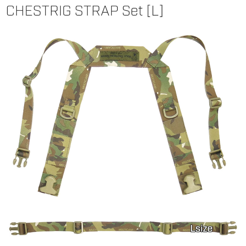 CHESTRIG STRAP Set [L]