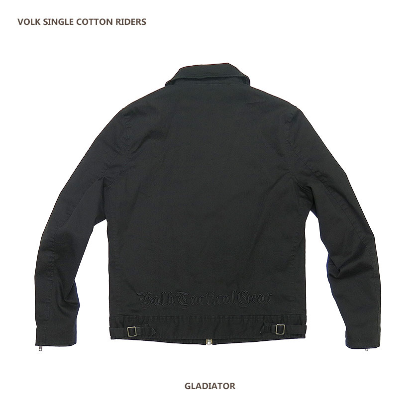 VOLK SINGLE COTTON RIDERS - GLADIATOR