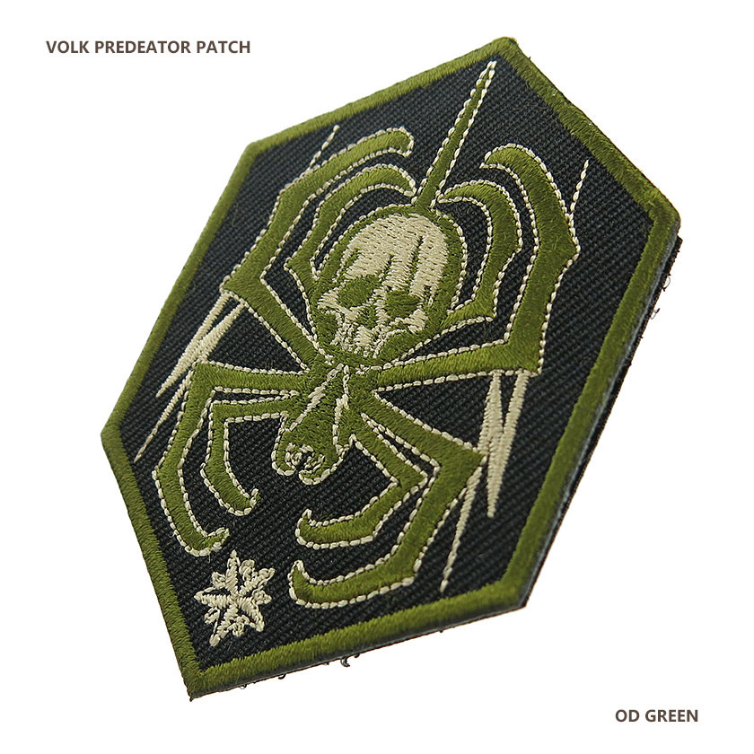VOLK PREDEATOR PATCH