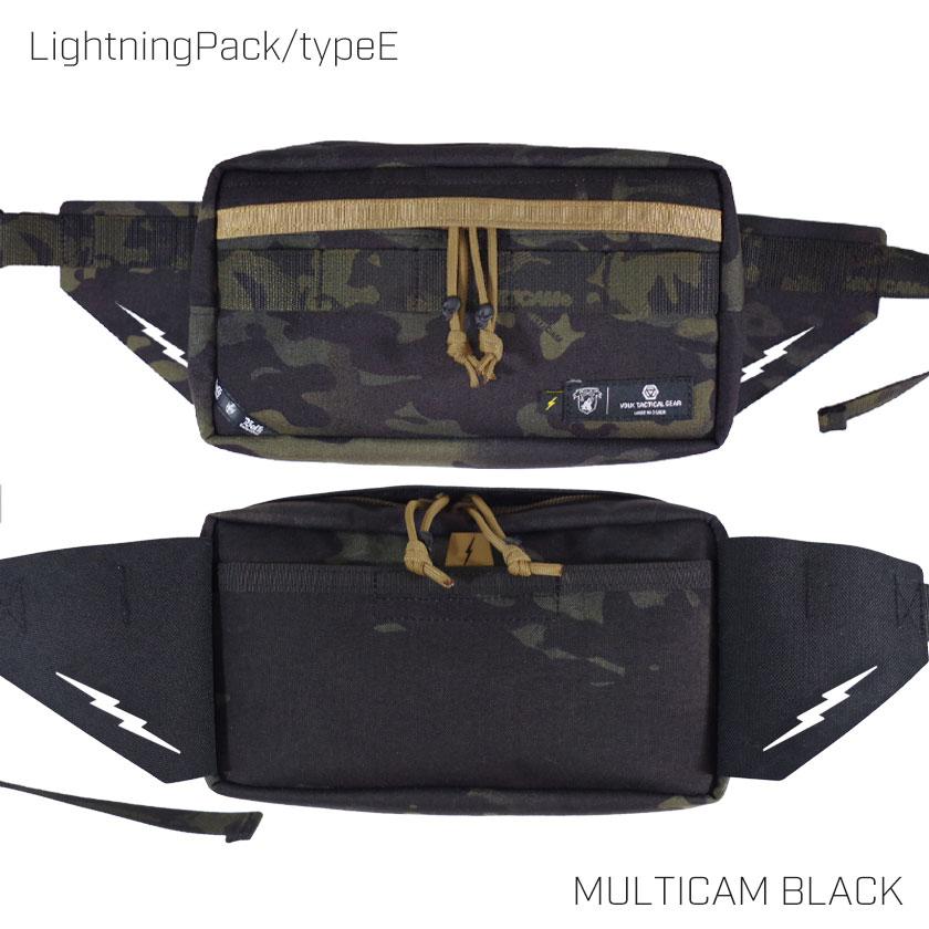 LightningPack/typeE