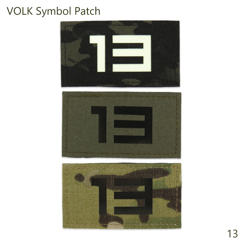 VOLK Symbol Patch
