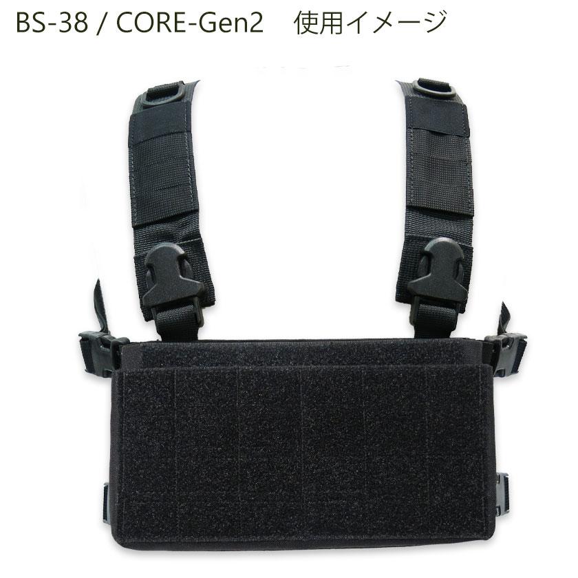 BS-38 / CORE-Gen2