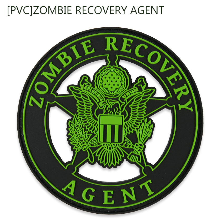 [PVC]ZOMBIE RECOVERY AGENT