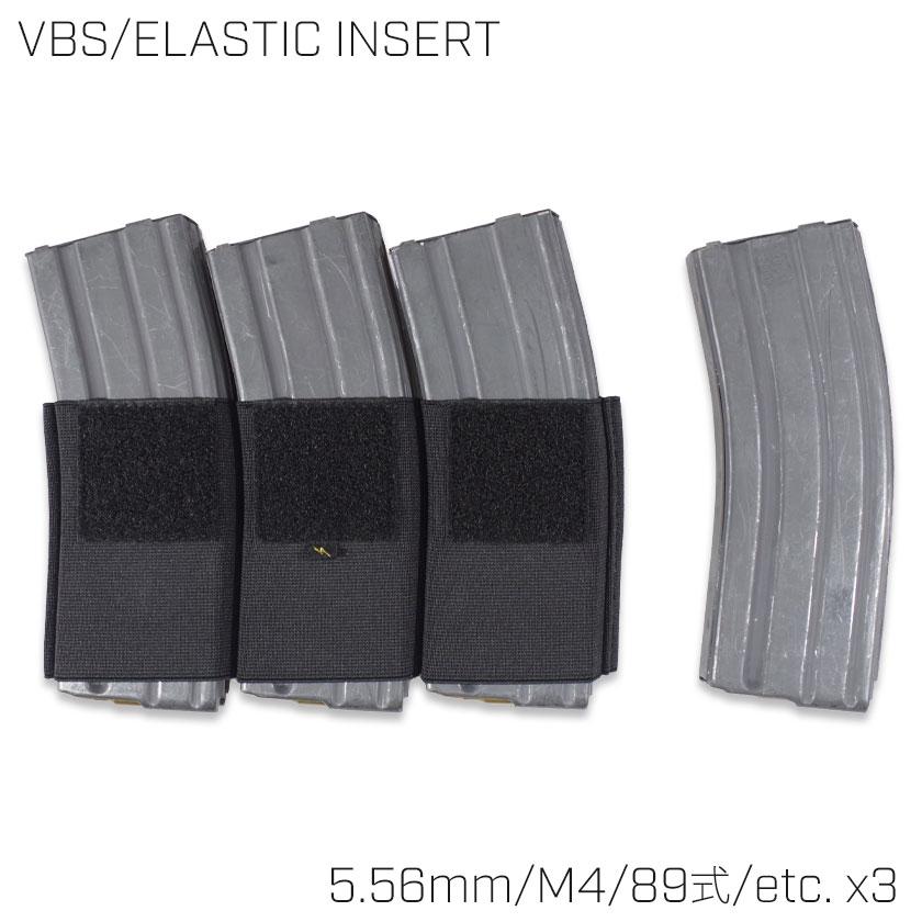 BS-14 / ELASTIC INSERT-M16x3