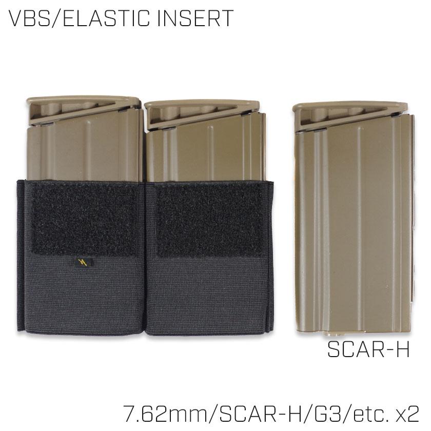 BS-16 / ELASTIC INSERT-G3x2