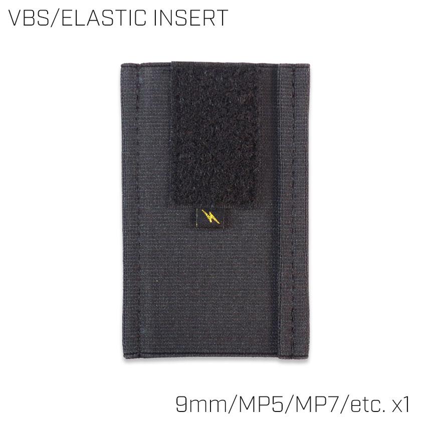 BS-17 / ELASTIC INSERT-MP5