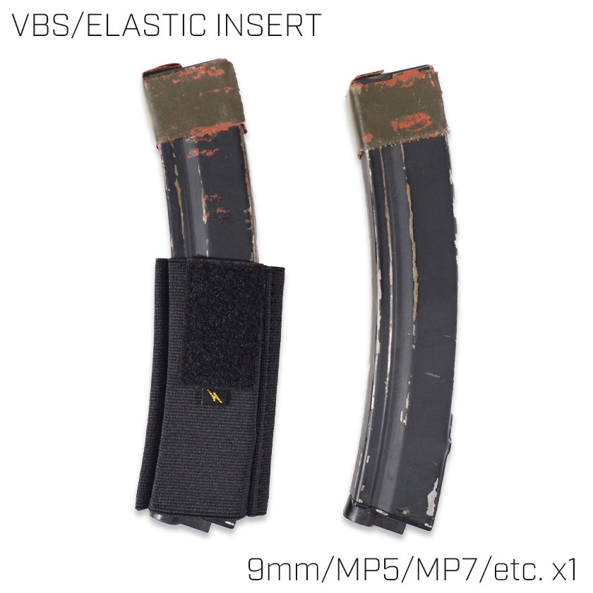 BS-17 / ELASTIC INSERT-MP5