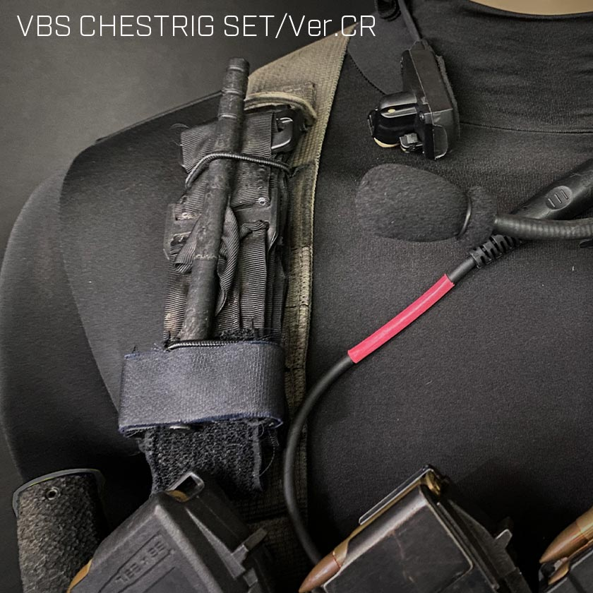 VBS CHESTRIG SET/Ver.CR