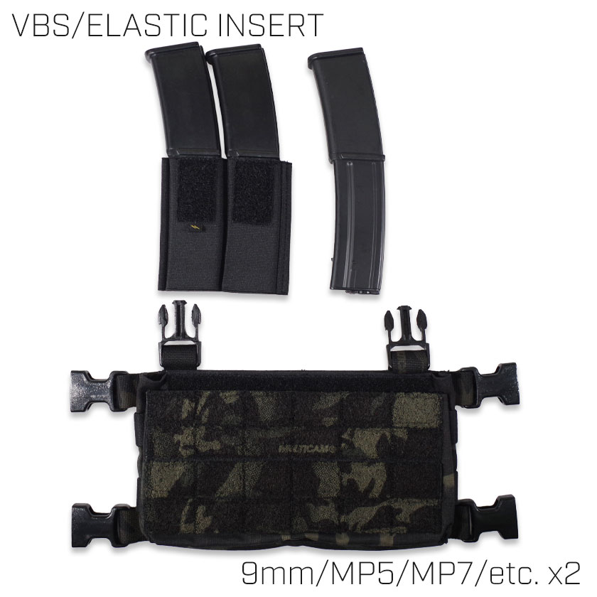 BS-18 / ELASTIC INSERT-MP5x2