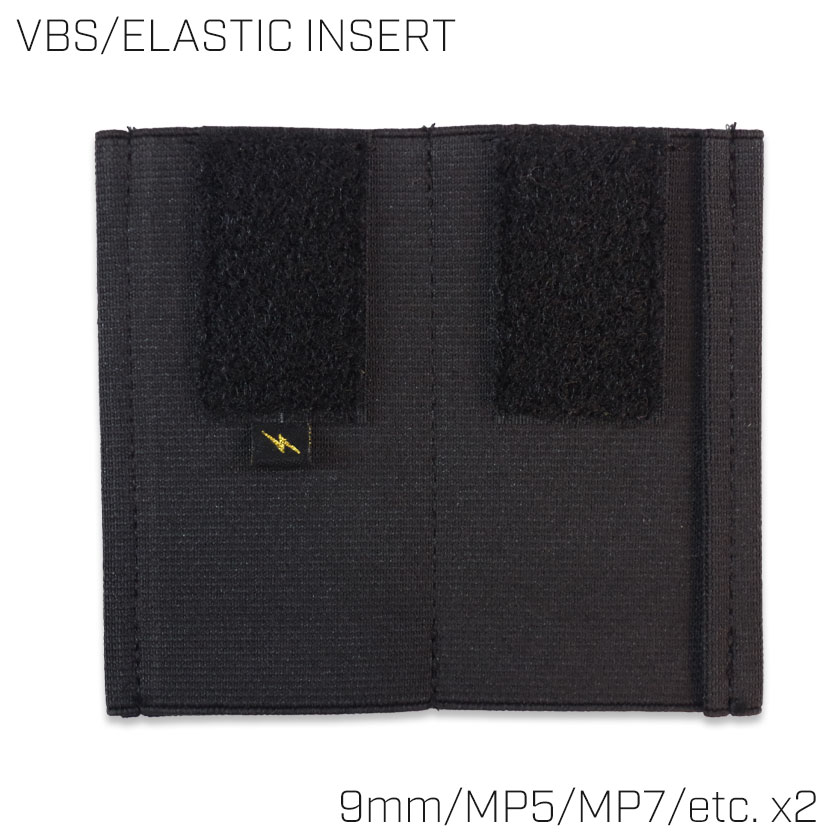 BS-18 / ELASTIC INSERT-MP5x2