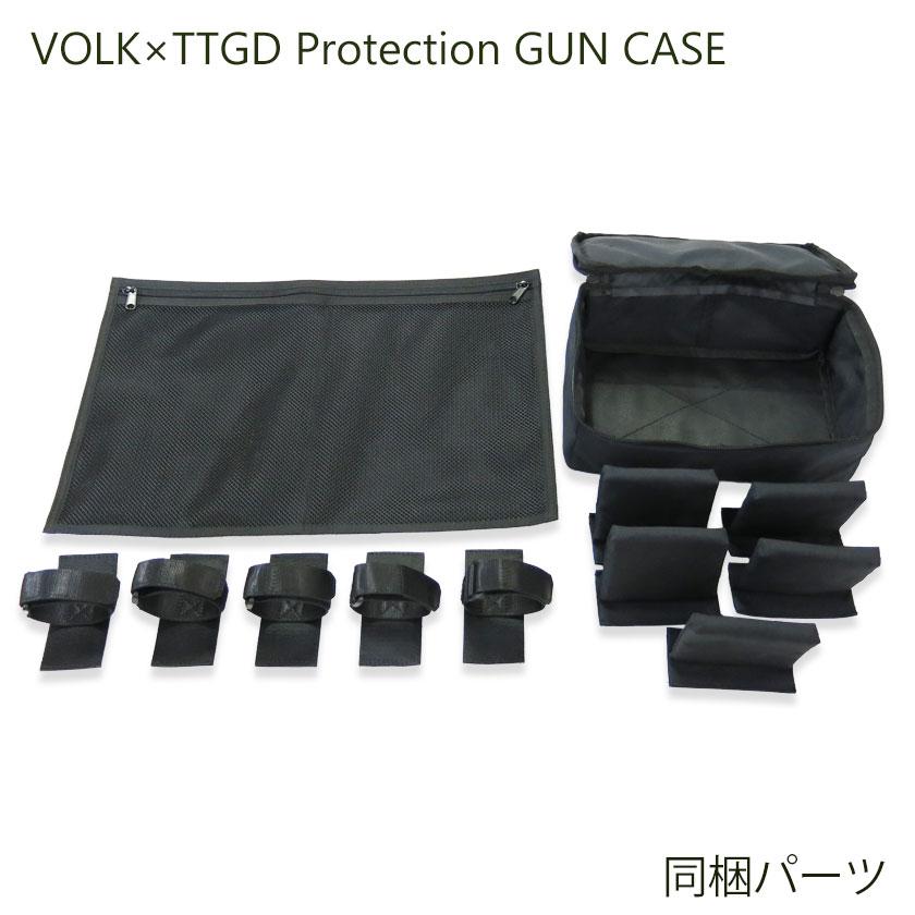 VOLK×TTGD Protection GUN CASE