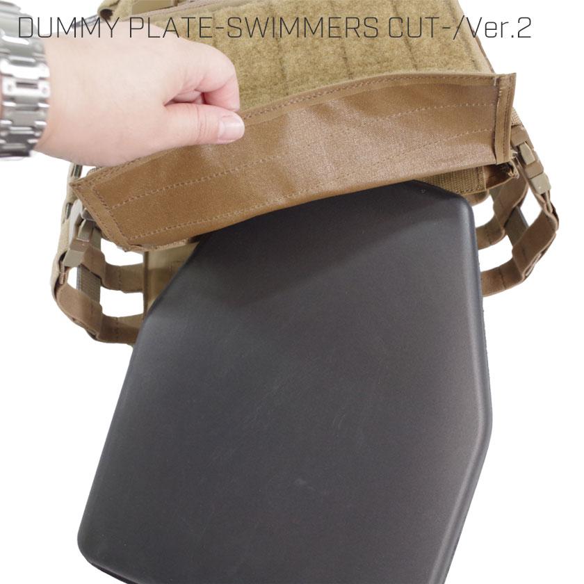 VOLK DUMMY PLATE-SWIMMERS CUT-Ver.2