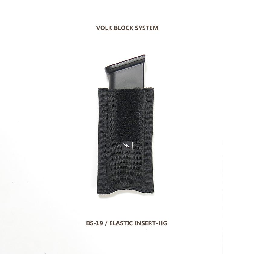 BS-19 / ELASTIC INSERT-HG