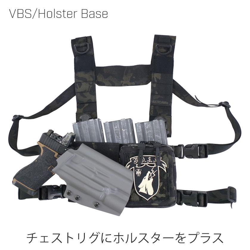 Holster Base