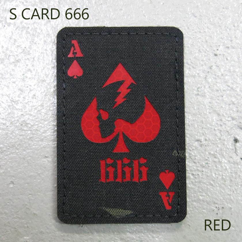 S CARD 666