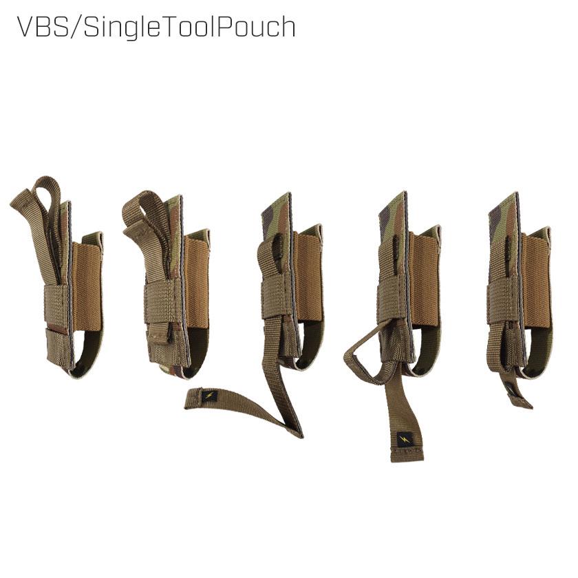 SingleToolPouch