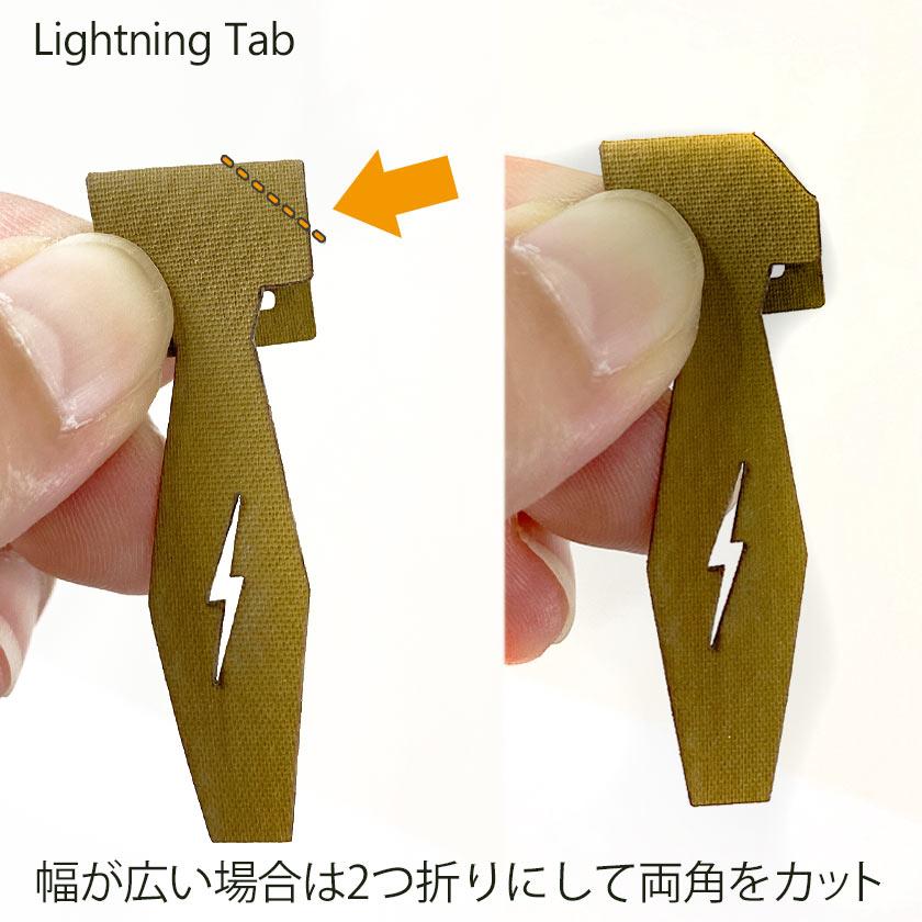 Lightning Tab
