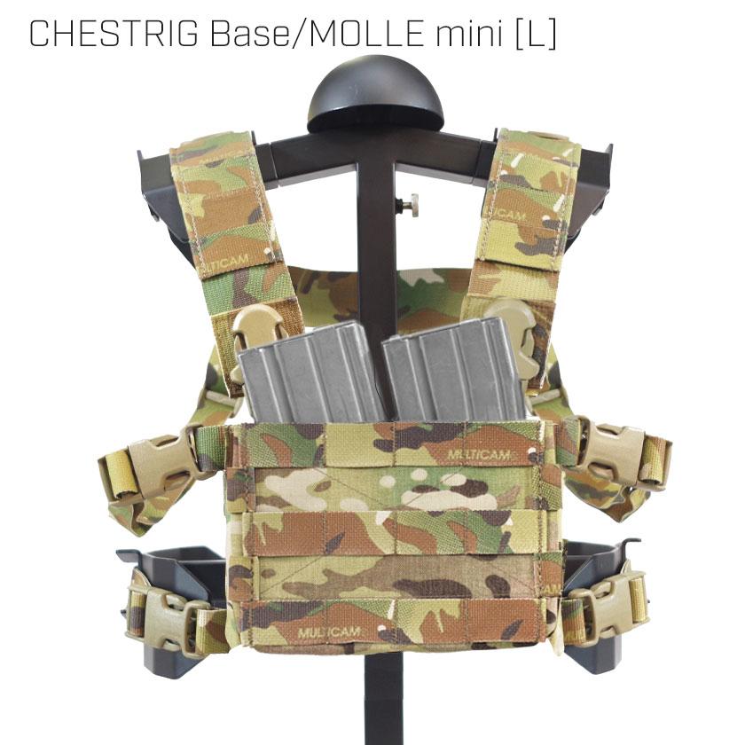 CHESTRIG Base/MOLLE mini [L]