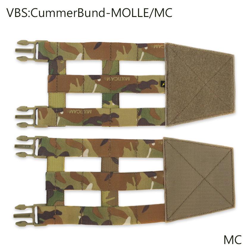 CummerBund-MOLLE/MC