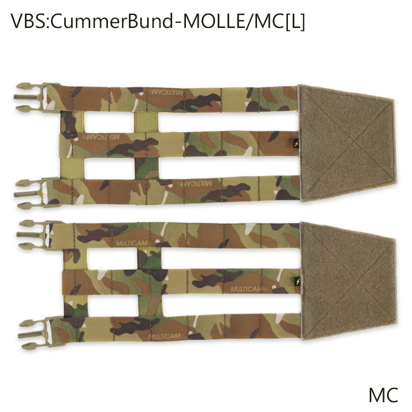 CummerBund-MOLLE/MC[L]
