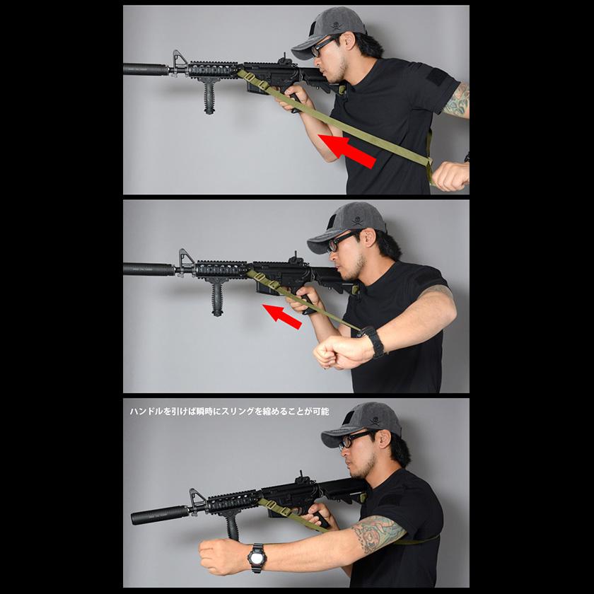 SWAT ORIGINAL TACTICAL 2POINT SLING Ver.01