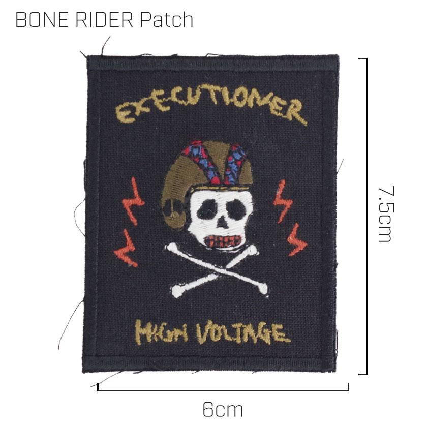 BONE RIDER Patch