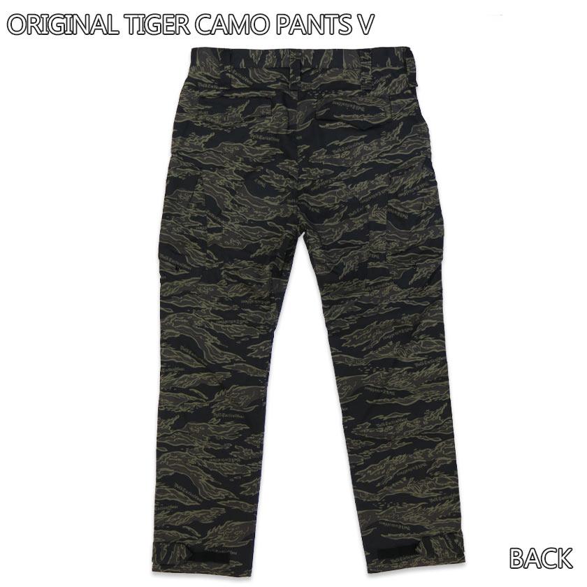 ORIGINAL TIGER CAMO PANTS V