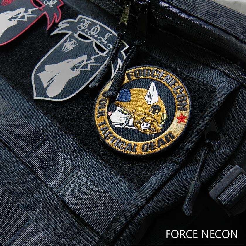 FORCE NECON