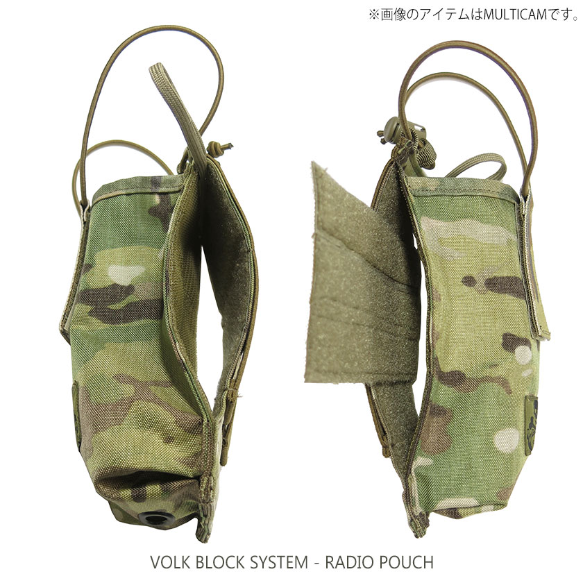 BS-09 / RADIO POUCH