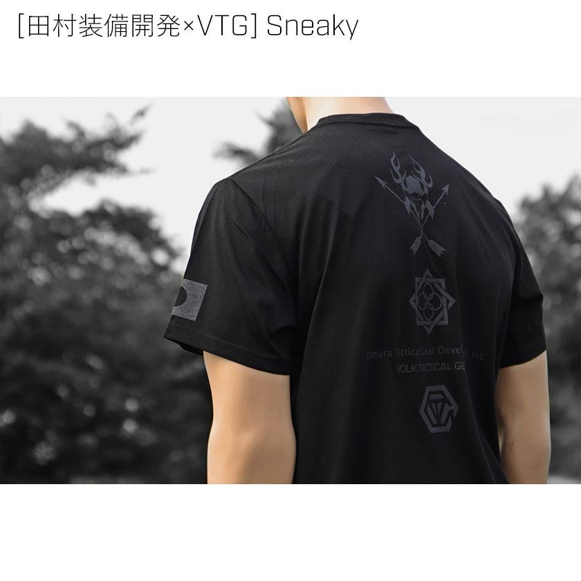 [田村装備開発×VTG] Sneaky