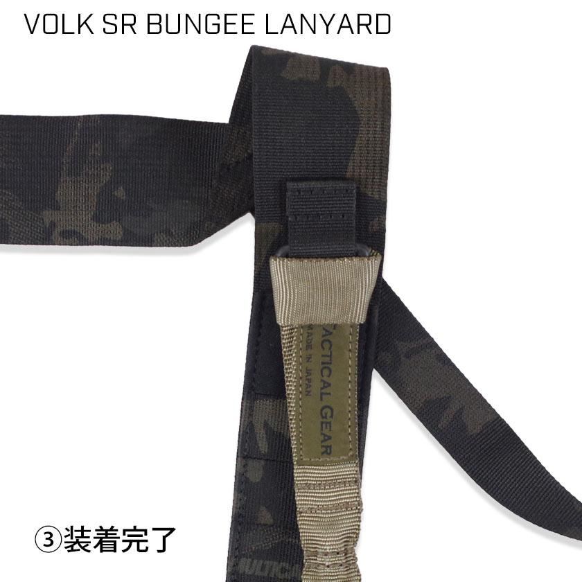 VOLK SR BUNGEE LANYARD