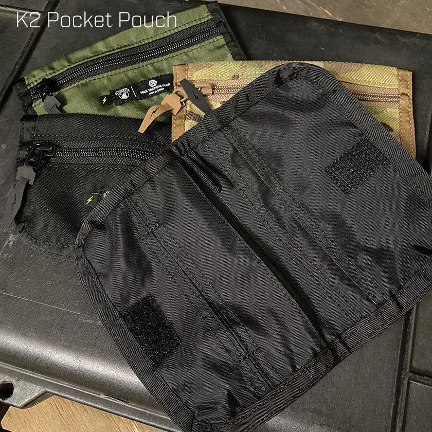 K2 Pocket Pouch