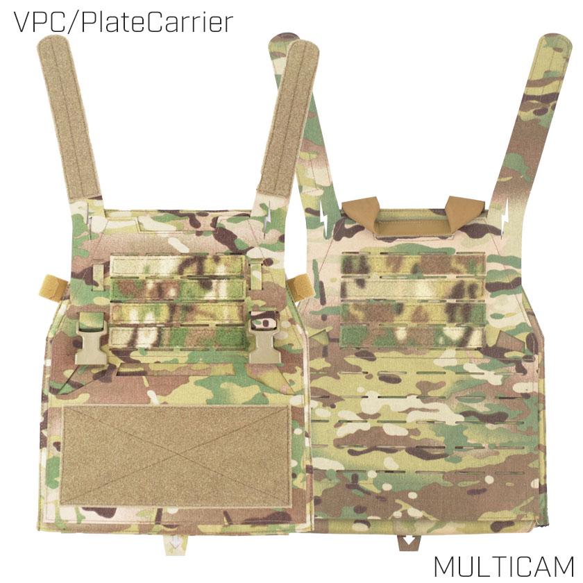 VPC/PlateCarrier