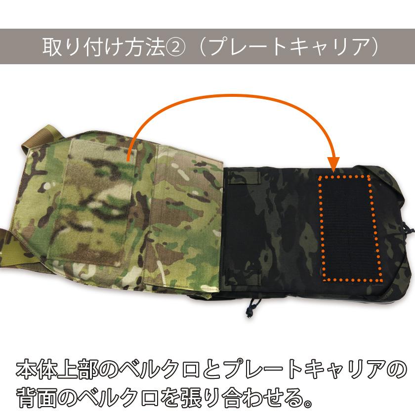 BS-40 / SQBPP