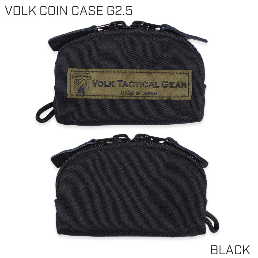 VOLK COIN CASE G2.5