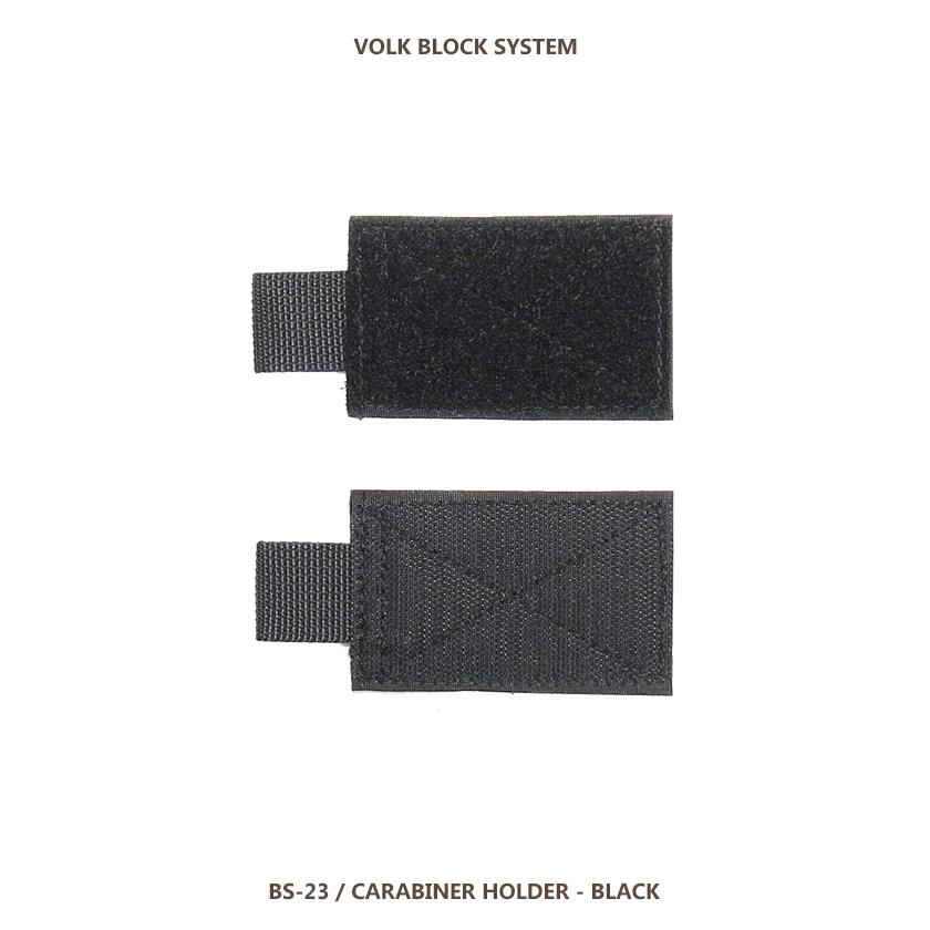 BS-23 / CARABINER HOLDER