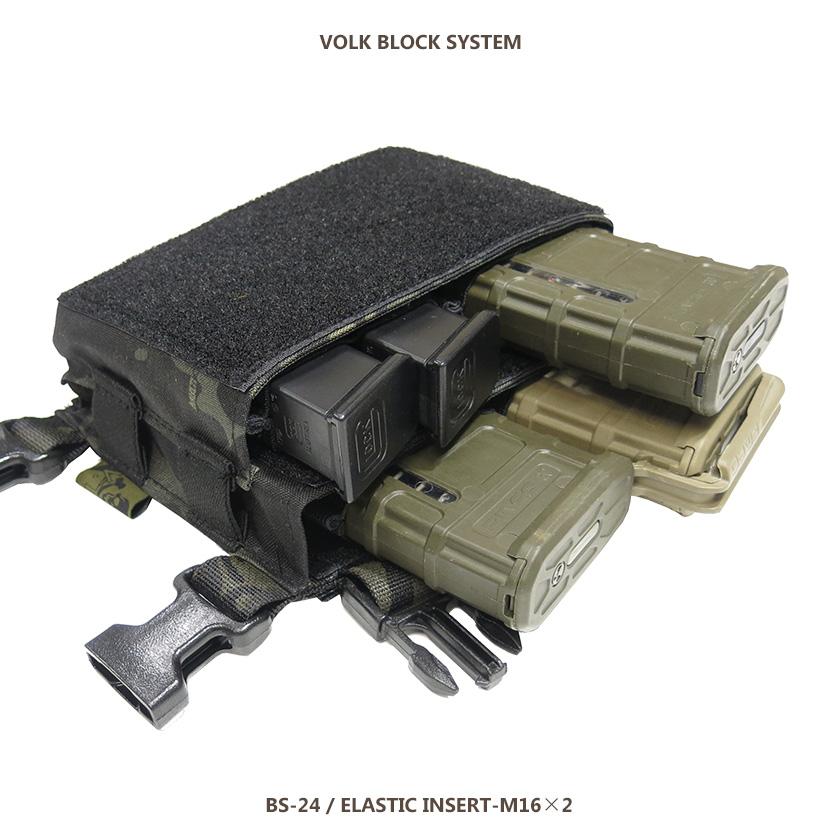 BS-24 / ELASTIC INSERT-M16x2