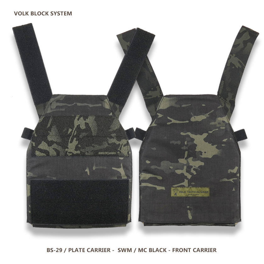 BS-29 / PLATE CARRIER