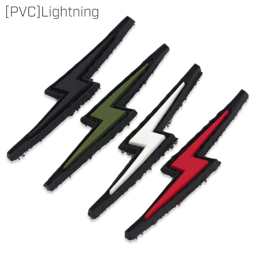 [PVC]Lightning