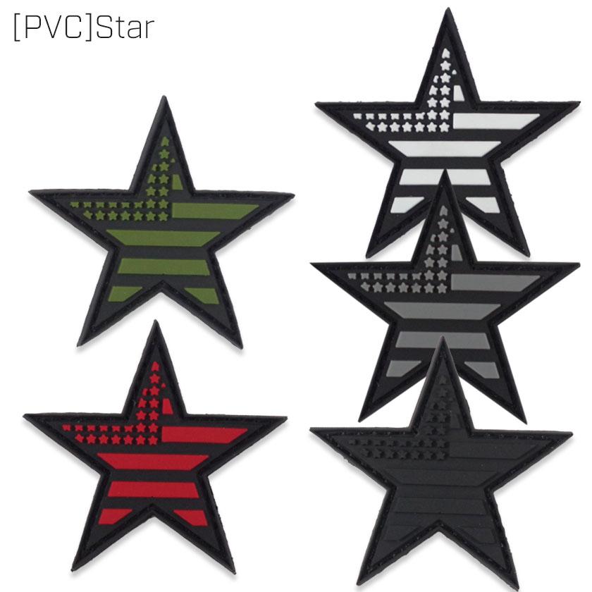 [PVC]Star