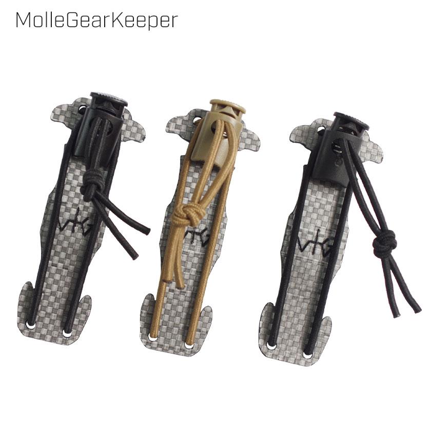 MolleGearKeeper