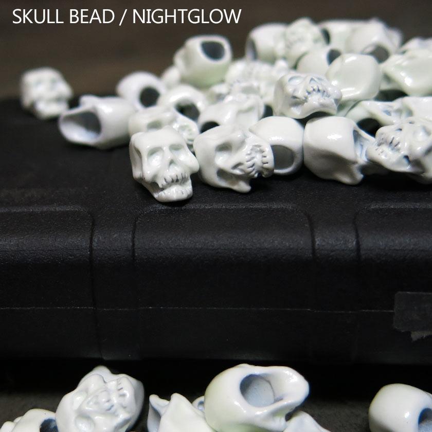 SKULL BEAD / NIGHTGLOW