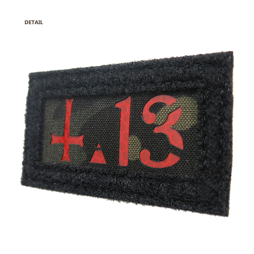 VOLK IR PATCH / CODE SIGN