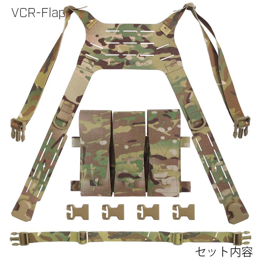 VCR-Flap