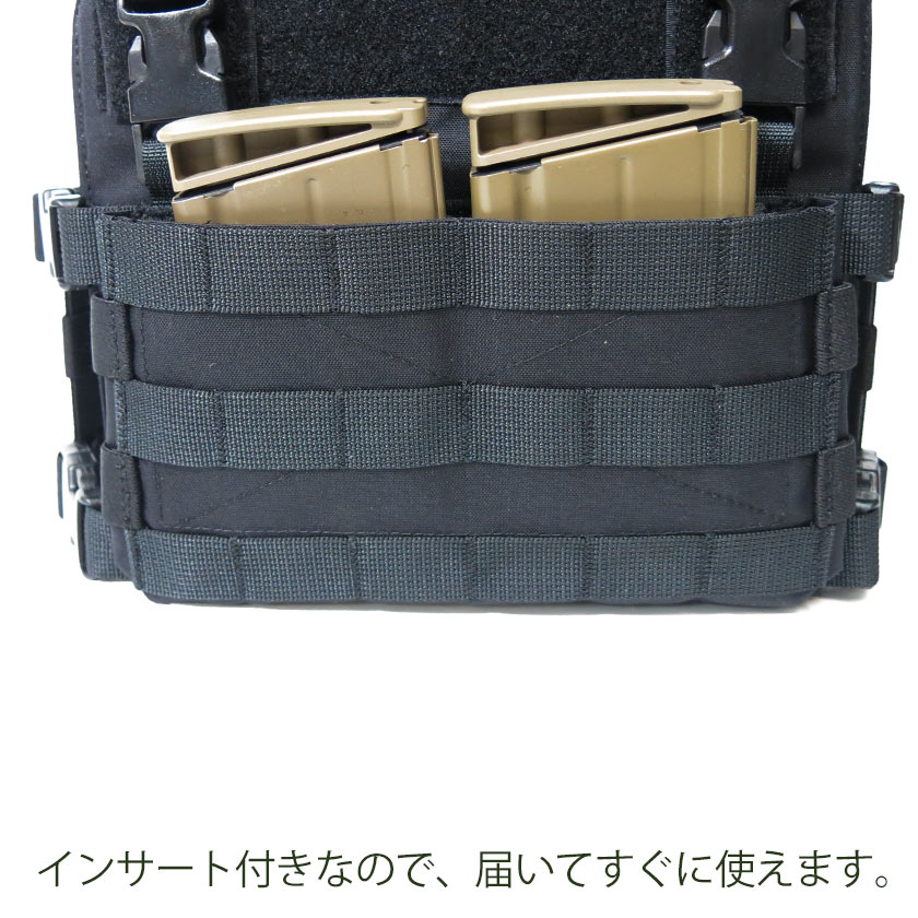 VBS / Plate carrier SET [SAPI CUT]/MOLLE