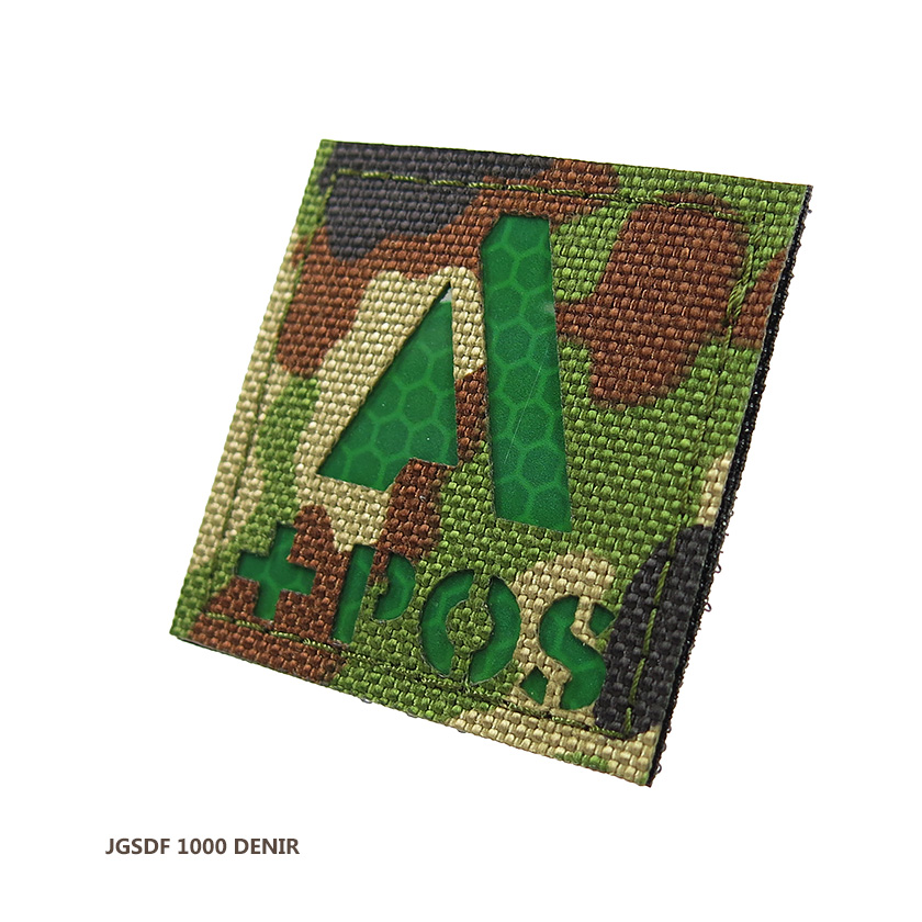 VOLK IR PATCH / BLOOD TYPE - M / Apos