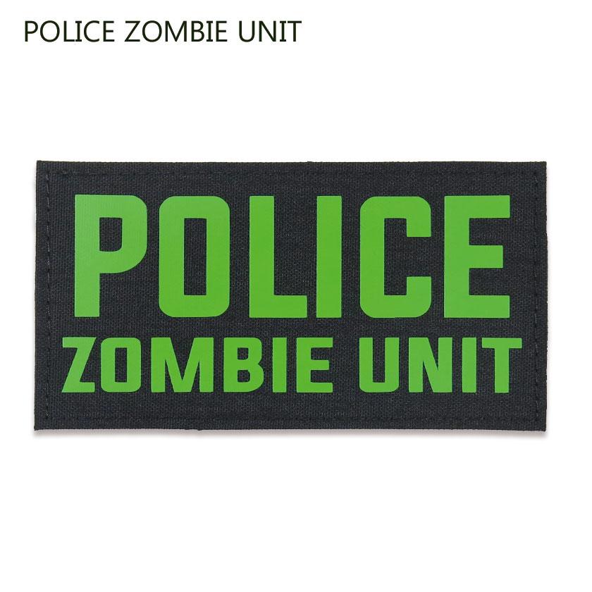 POLICE ZOMBIE UNIT