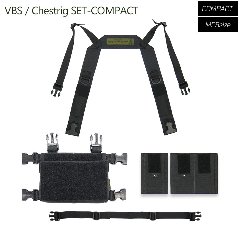 VBS / Chestrig SET-COMPACT